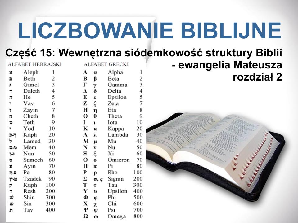 Wewnętrzna siódemkowość struktury Biblii - ewangelia Mateusza rozdział 2