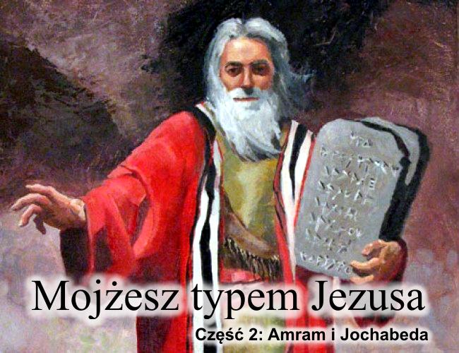 Amram i Jochabeda