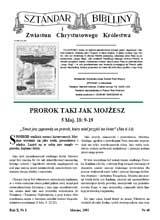 Sztandar Biblijny nr 049