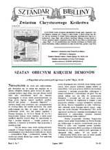 Sztandar Biblijny nr 053