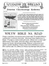 Sztandar Biblijny nr 060