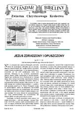 Sztandar Biblijny nr 062