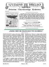 Sztandar Biblijny nr 073