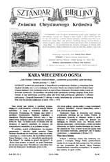 Sztandar Biblijny nr 096
