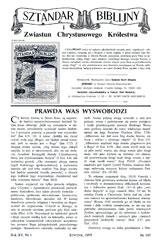 Sztandar Biblijny nr 107