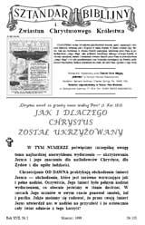 Sztandar Biblijny nr 133