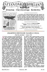 Sztandar Biblijny nr 134