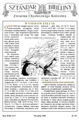 Sztandar Biblijny numer 151