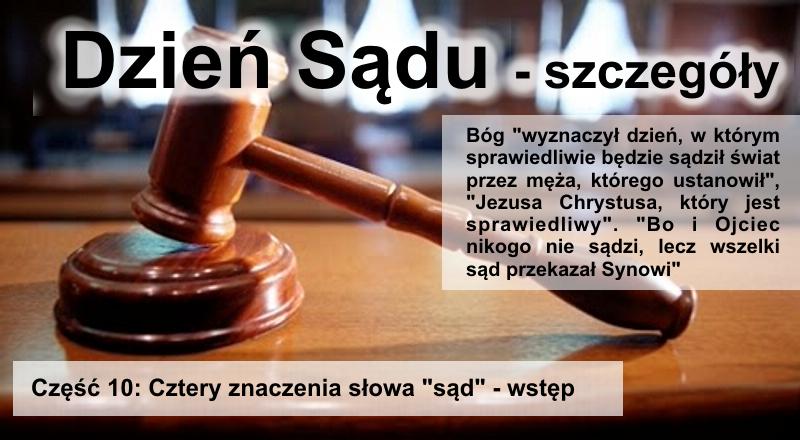 """Cztery znaczenia słowa """"sąd"""" - wstęp"""
