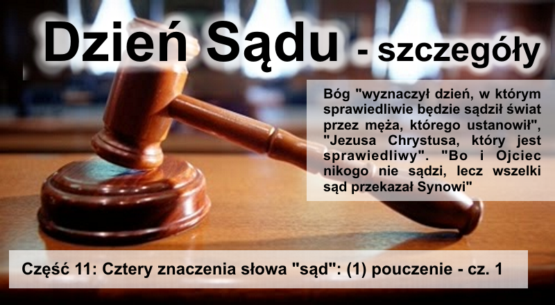 """Cztery znaczenia słowa """"sąd"""" - (1) pouczenie - cz. 1"""