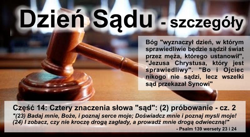 """Cztery znaczenia słowa """"sąd"""" – (2) próbowanie – cz. 2"""