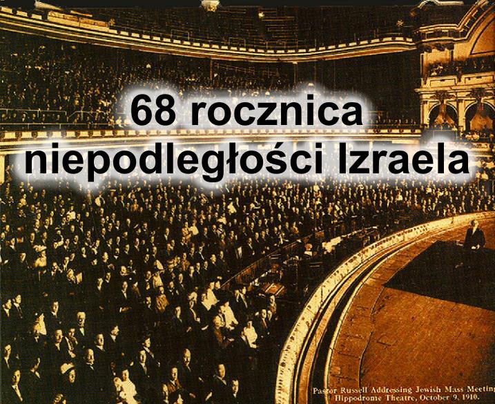 68 rocznica niepodległości Izraela