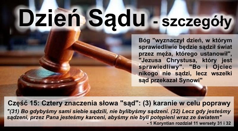 """Cztery znaczenia słowa """"sąd"""" – (3) karanie w celu poprawy"""