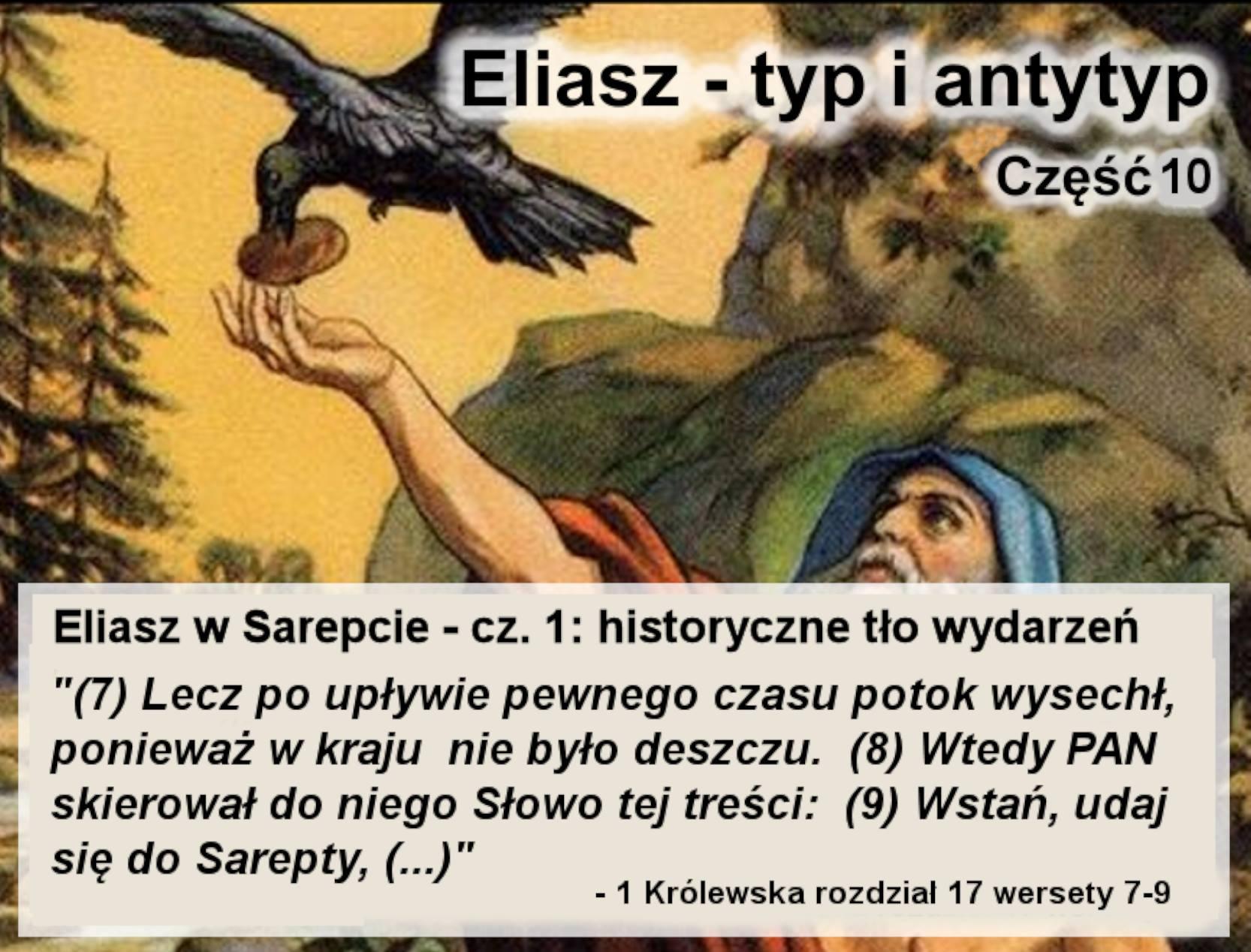 Eliasz w Sarepcie - cz. 1: historyczne tło wydarzeń