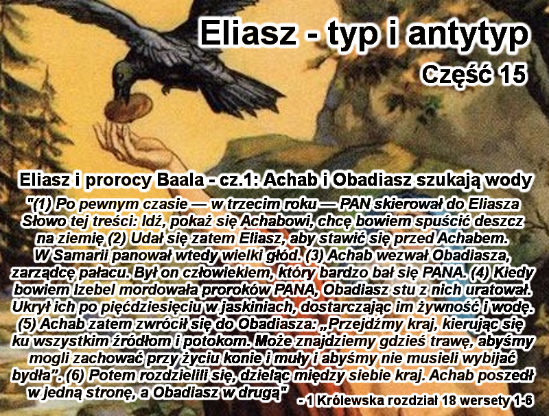 Eliasz i prorocy Baala - cz.1: Achab i Obadiasz szukają wody