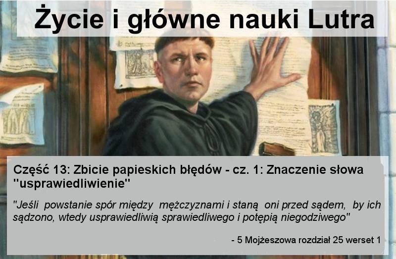 Zbicie papieskich błędów - cz.1: Znaczenie słowa 'usprawiedliwienie'