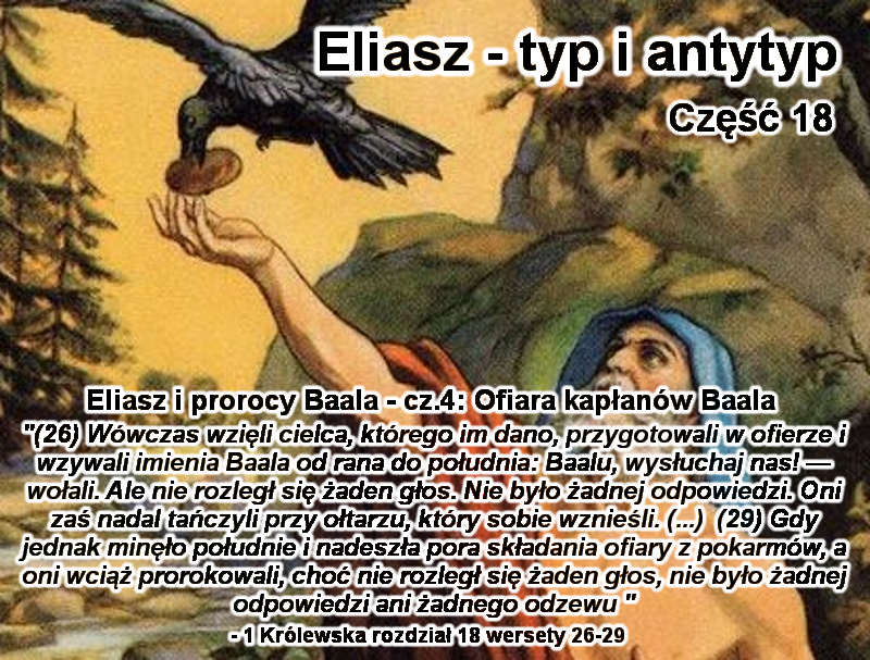 Eliasz i prorocy Baala - cz.4: Ofiara proroków Baala