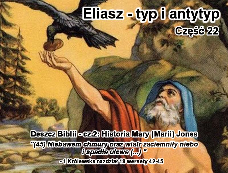 Deszcz Biblii - cz.2: Historia Mary (Marii) Jones