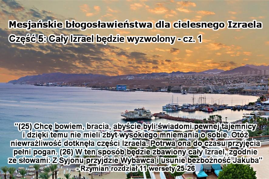 Cały Izrael będzie wyzwolony - cz.1