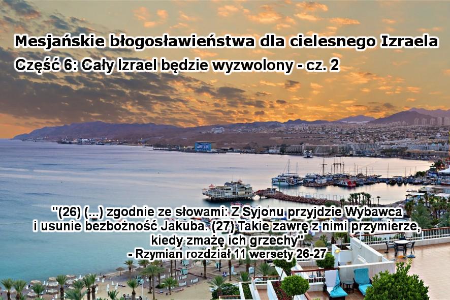 Cały Izrael będzie wyzwolony - cz.2