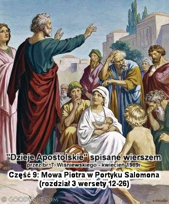 Mowa Piotra w Portyku Salomona