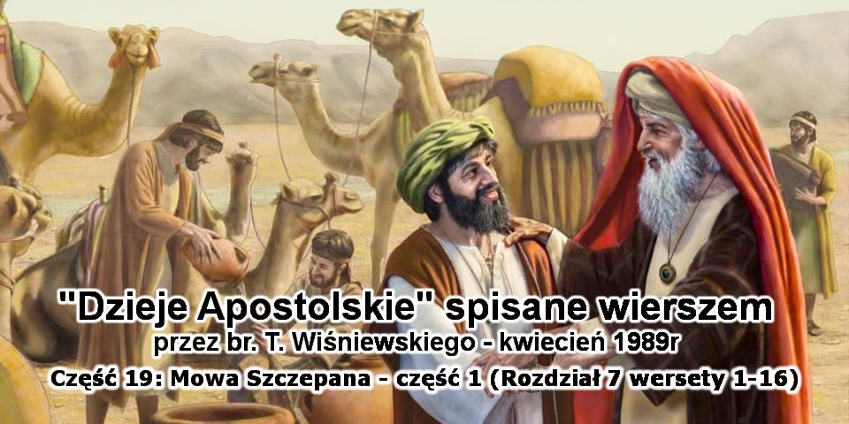 Mowa Szczepana - część 1 (rozdział 7 wersety 1-16)